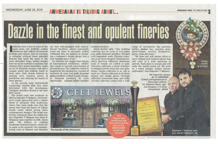 geetjewesl-TOI-article-of-awards